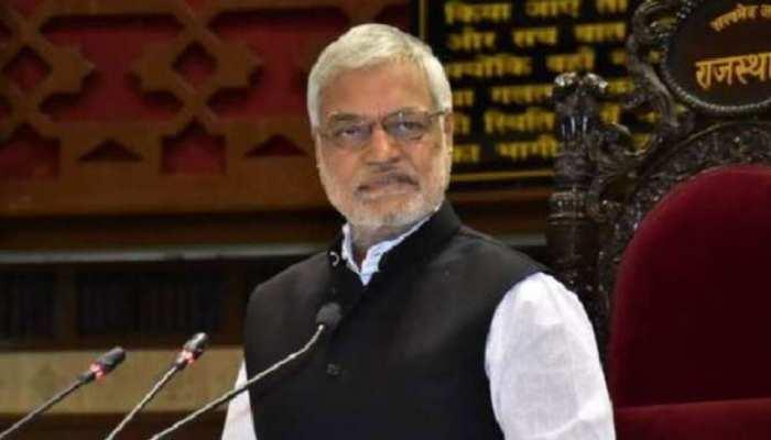 राजस्थान: विधानसभा अध्यक्ष सीपी जोशी ने आदेश जारी कर किया 15 समितियों का गठन
