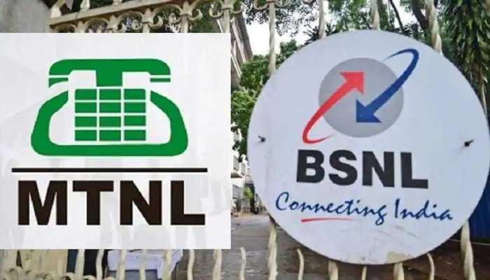 BSNL और MTNL ने 4G टेंडर रद्द किया, ये है वजह