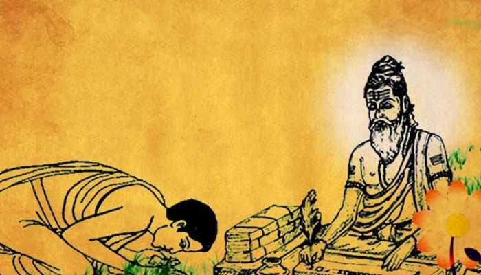 Guru Purnima 2020: गुरु का पूजन और दीक्षा लेने से पहले जरूर जान लें ये नियम