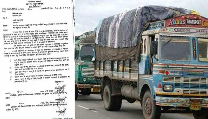 झारखंड में हड़ताल पर गया बालू ट्रक एसोसिएशन, भूतत्व विभाग के आदेश के हैं खिलाफ