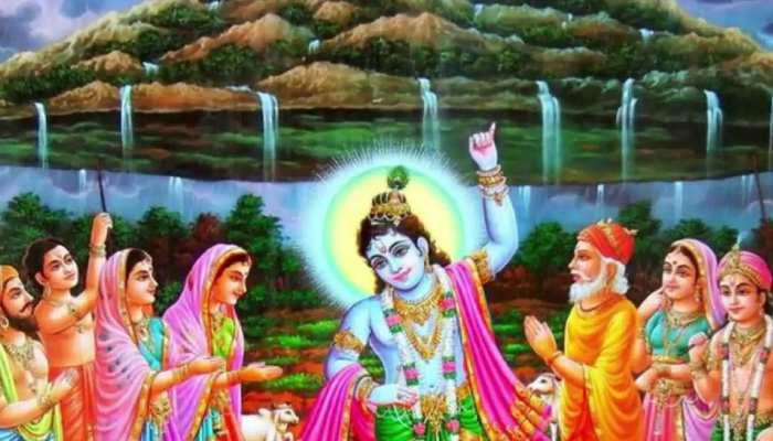 Govardhan Parikrama: गिरिराज जिनकी परिक्रमा से पूरी होती है मनोकामना