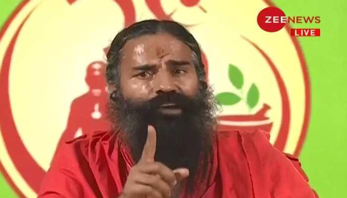 #ImmunityConclaveOnZee: स्वामी रामदेव बोले- स्वदेशी अपनाएं, योग से बढ़ाएं इम्युनिटी