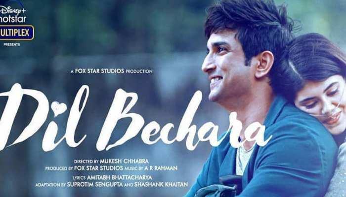 इंतजार खत्म: इस दिन रिलीज होगा सुशांत की आखिरी फिल्म 'Dil Bechara' का ट्रेलर
