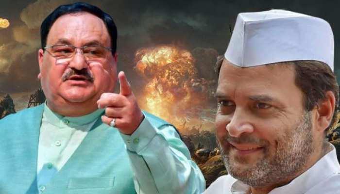 'राष्ट्र का मनोबल गिराने का काम कर रहे हैं कांग्रेस के युवराज राहुल गांधी'