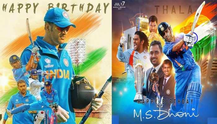 Happy Birthday MS Dhoni: ICC की तीनों ट्रॉफी जीतने वाले इकलौते कप्तान