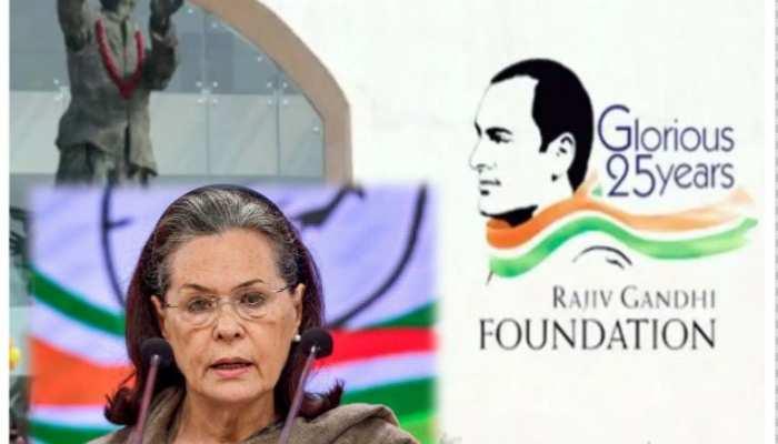जानिए, आखिर किस आरोप में जांच के दायरे में आया राजीव गांधी फाउंडेशन