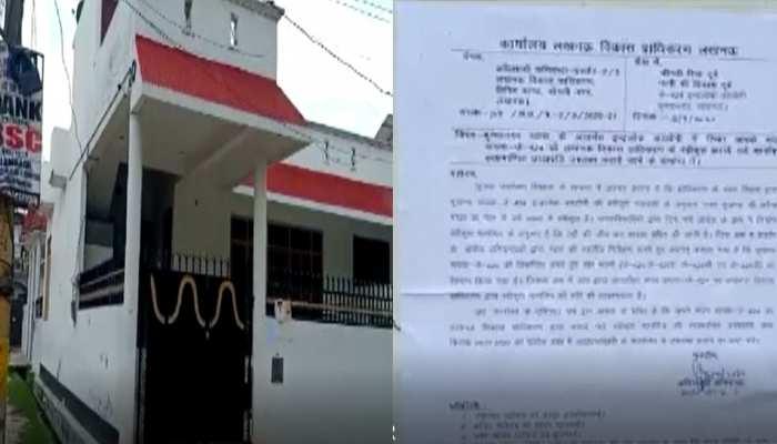 कानपुर के बाद अब गैंगस्टर विकास के लखनऊ वाले घर पर प्रशासन की नजर, नोटिस किया चस्पा