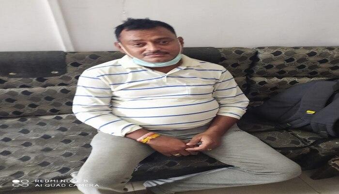 उज्जैन में गैंगस्टर की गिरफ्तारी पर विपक्ष ने उठाए सवाल, गृहमंत्री नरोत्तम मिश्रा ने दिया जवाब