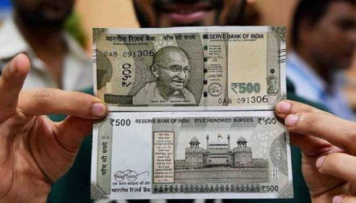 हर माह जमा करें 210 रुपये, मिलेगी 60 हजार रुपये की सालाना पेंशन; जानें सब कुछ
