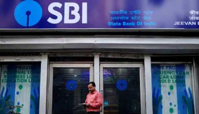 SBI Job: बैंक में नौकरी करने का सुनहरा मौका, 13 जुलाई तक करें आवेदन