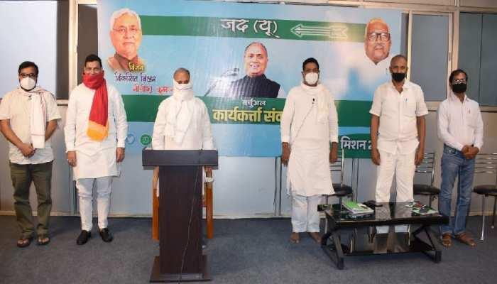 बिहार की जमीन वही, किसान वही, बस नीति-नेतृत्व बदलने से कृषि जगत का हुआ कायाकल्प- RCP सिंह