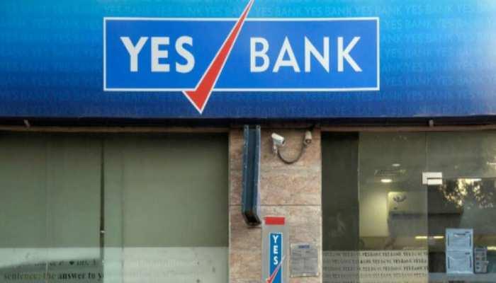 शेयर बाजार में पैसा कमाने का शानदार मौका, आधी कीमत पर मिलेंगे Yes Bank के FPO