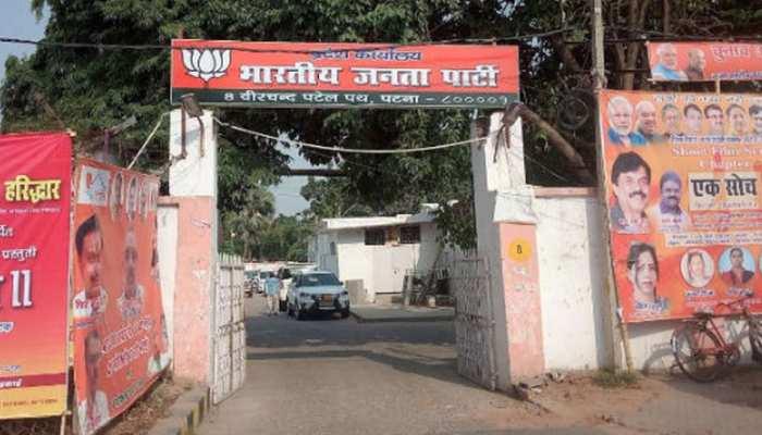 बिहार BJP में कोरोना को लेकर हड़कंप, एक साथ 75 नेता और कर्मचारी पॉजिटिव