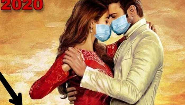 Entertainment News: असम पुलिस ने शेयर किया प्रभास की फिल्म 'राधे श्याम' पर मजेदार MEME