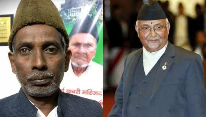 इकबाल अंसारी का ओली को जवाब, 'हनुमान जी को गुस्सा आ गया तो नेपाल का पता नहीं लगेगा'