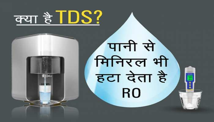 Is RO purified water harmful for your health