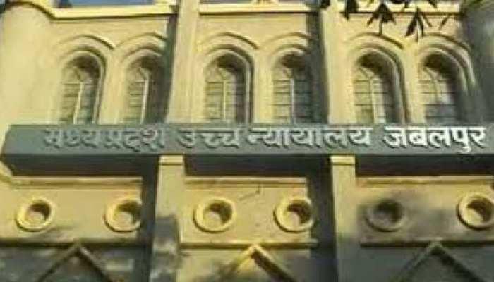 MP: जबलपुर हाईकोर्ट ने 27 प्रतिशत OBC आरक्षण पर रोक रखी बरकरार