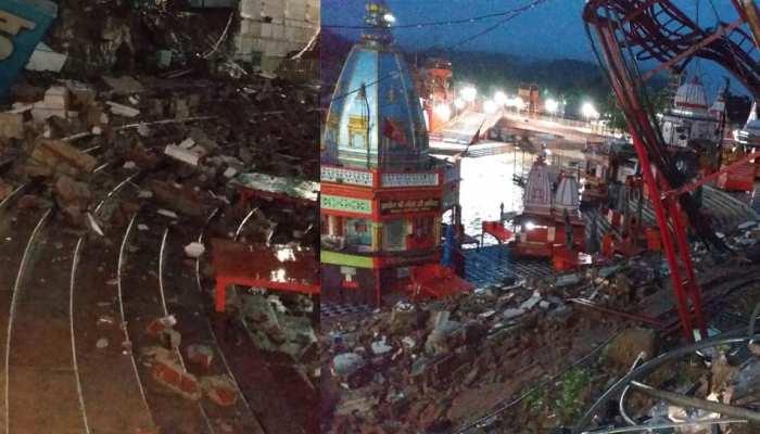 Lightning fell near Har ki Pauri in Haridwar wall collapse along with Transformer Uttarakhand