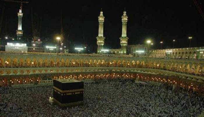 सऊदी अरब का बड़ा फैसला: इस साल 1 हज़ार गैर मुल्की कर सकेंगे हज, लेकिन...