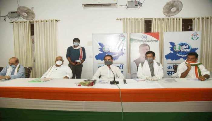 बिहार में कांग्रेस की कमजोरी 'पिछड़ों' की उपेक्षा, क्या विधानसभा चुनाव में पड़ेगा महंगा?