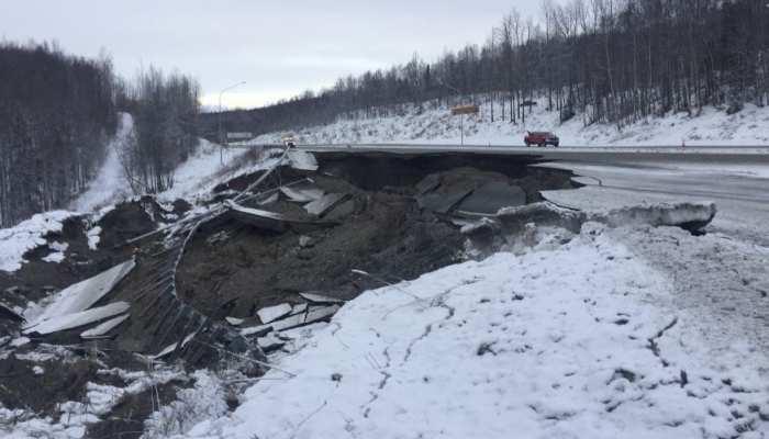 अमेरिका के अलास्का में लगे भूकंप के झटके, आ सकती है सुनामी