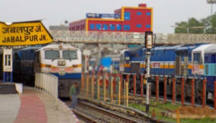 जबलपुर: ट्रेन के स्टेशन पर पहुंचते ही जल जाएंगी सारी बत्तियां, गुजरने पर 70% हो जाएंगी बंद