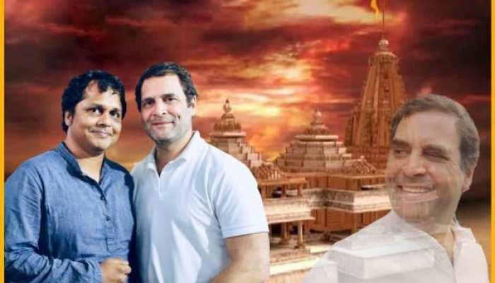 राम मंदिर भूमि पूजन के खिलाफ कांग्रेस! साकेत गोखले की हाईकोर्ट में याचिका