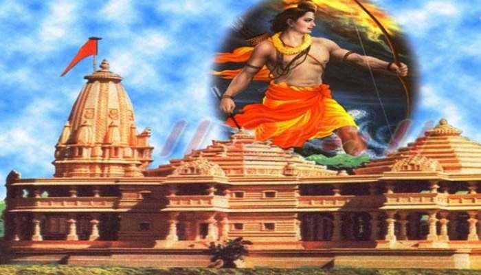 राहुल गांधी के इशारे पर हो रहा श्रीराम मंदिर के भूमि पूजन का विरोध?