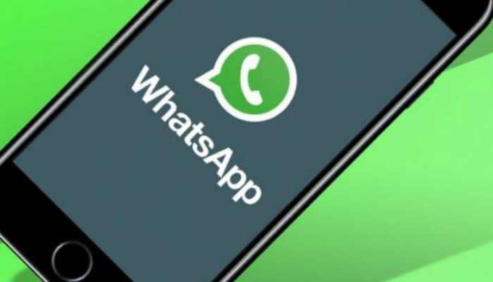 WhatsApp देगा ये नई सुविधा! एक ही नंबर से 4 फोन में ले सकेंगे Chat का मजा