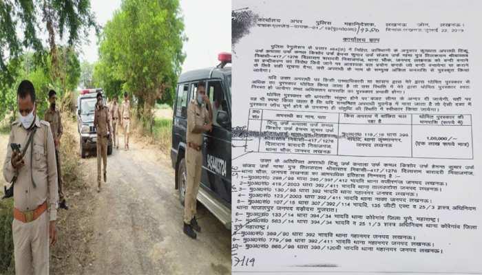 बाराबंकी: पुलिस मुठभेड़ में मारा गया 1 लाख का इनामी बदमाश टिंकू कपाला