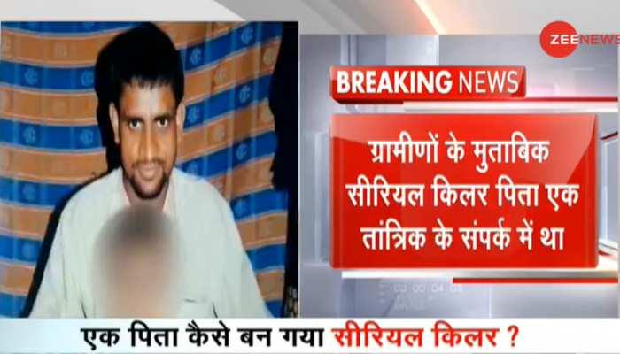 पिता बना 'जल्लाद', 3 बेटियों और 2 बेटों की कर डाली हत्या; गिरफ्तार