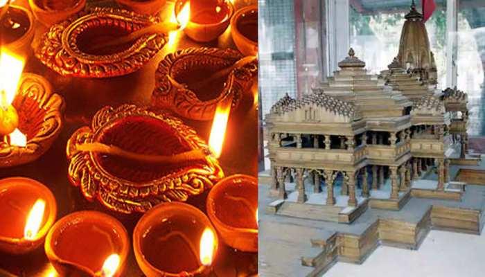 अयोध्या में 4 और 5 अगस्त को खुलेंगे सभी मंदिर, भूमि पूजन के दिन मनेगी दिवाली