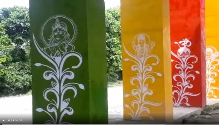 अयोध्या: राम मंदिर भूमिपूजन से पहले प्रभु राम के रंग में रंगे  शहर के चौक-चौराहे और सड़कें