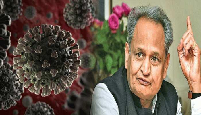 राजस्थान: कोविड की स्थिति को लेकर CM गहलोत चिंतित, अधिकारियों को दिए अहम निर्देश