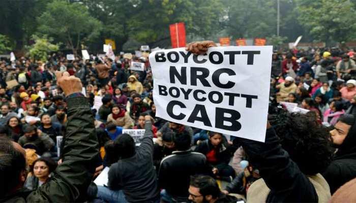 प्रयागराज: CAA-NRC का विरोध करने वाले 216 प्रदर्शनकारियों के खिलाफ चार्जशीट दाखिल