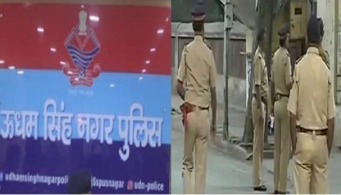 क्रूरता की हदें पार उत्तराखंड की 'मित्र पुलिस' ने बाइक सवार के सिर में गोद दी चाबी, CM ने लिया संज्ञान