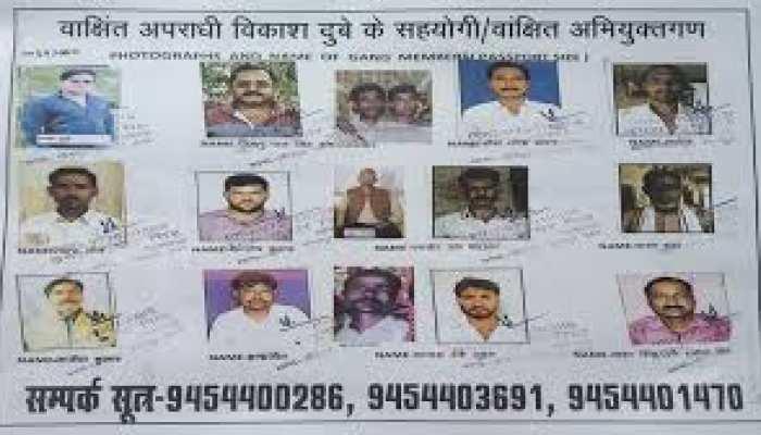 बिकरू हत्याकांड: विकास दुबे के साथी गोपाल सैनी ने कानपुर देहात कोर्ट में किया सरेंडर