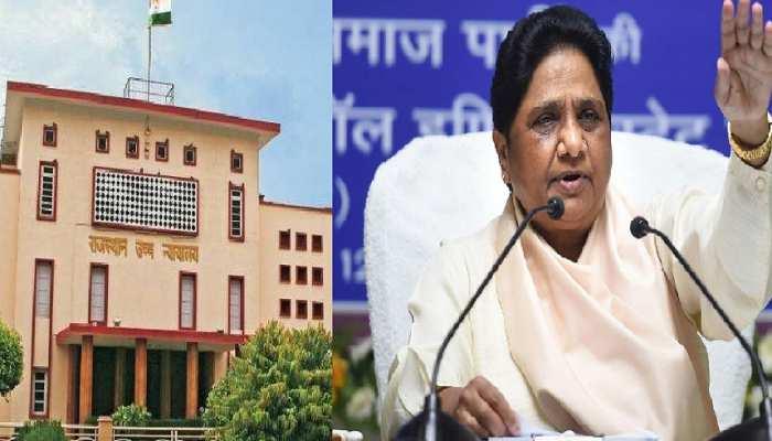 कांग्रेस में विलय का मामला: राजस्थान हाईकोर्ट का बसपा विधायकों और स्पीकर को नोटिस