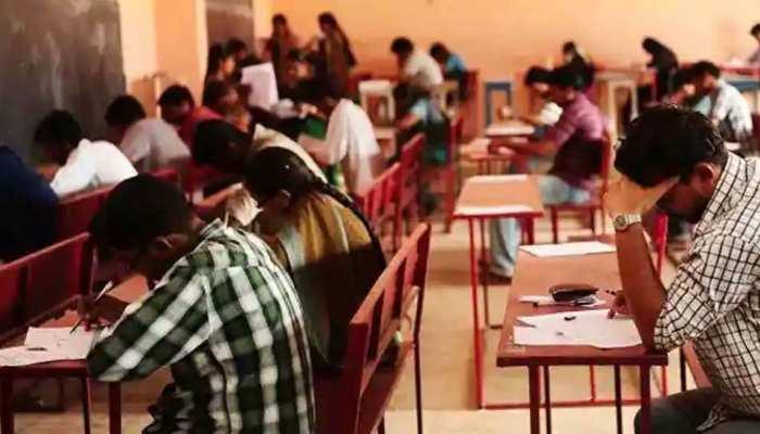 UGC का SC में जवाब, कहा- 'परीक्षाओं का मकसद छात्रों का भविष्य संभालना'