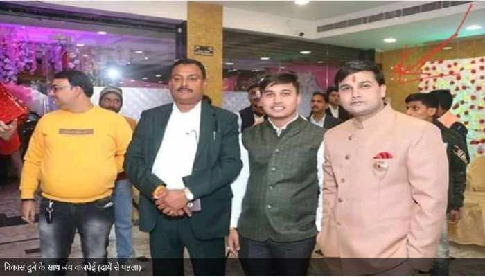 पुलिस अफसरों और नेताओं के साथ फोटो खिंचवाने वाला जय बाजपेयी बन गया 'गैंगस्टर'