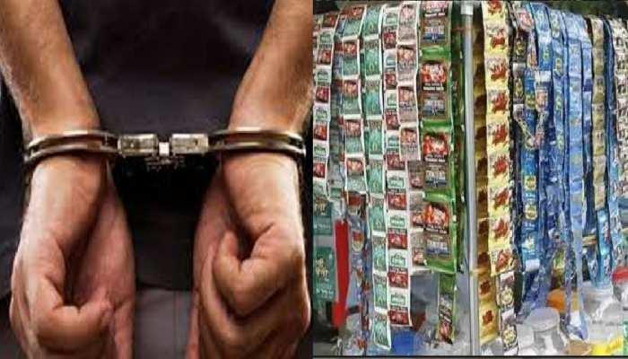 कानपुर: नकली पान-मसाला बनाने वाली फैक्ट्री का भंडाफोड़, 2 गिरफ्तार