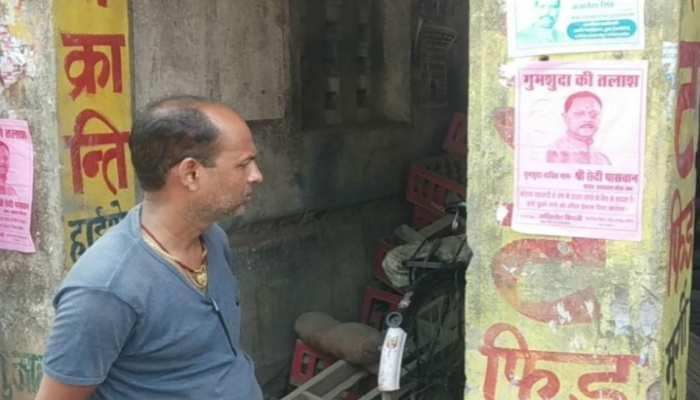 बिहार: रोहतास में MP छेदी पासवान के लापता होने के लगाए गए पोस्टर, इनाम की भी घोषणा