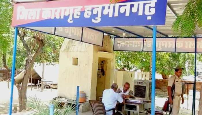 हनुमानगढ़: जेल में भाईयों को राखी नहीं बांध सकेंगी बहनें, ये वजह आई सामने...