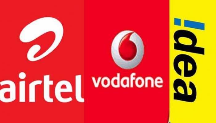 जल्द बंद हो सकते हैं Airtel, Voda-Idea के प्रीमियम प्लान, Trai लगा सकता है रोक