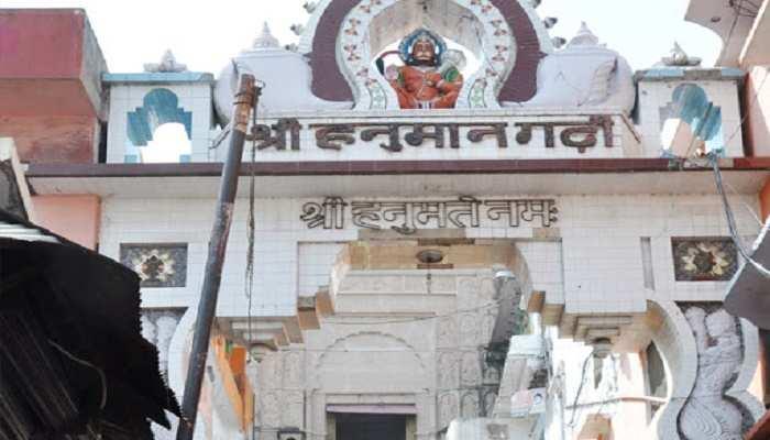 राम मंदिर निर्माण उत्सव: हनुमानगढ़ी में निशान पूजन संपन्न, बजरंगबली की अनुमति के बाद अब राम अर्चना प्रारंभ