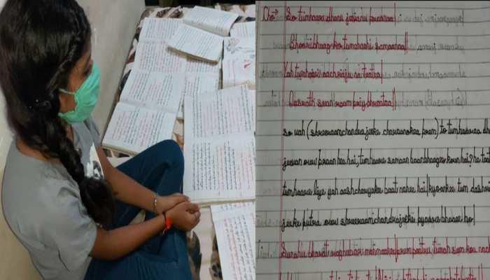 रतलाम: 14 वर्ष की इस लड़की ने रोमन इंग्लिश में बनाई रामायण की 21 प्रतियां