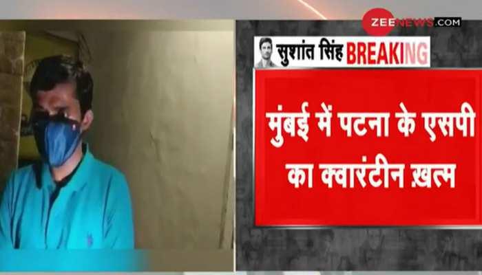 Sushant Suicide Case: BMC ने खत्म किया पटना के SP विनय तिवारी का क्वारंटीन, जानिए डिटेल