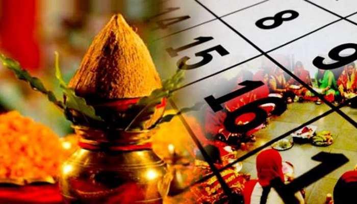 Bhadrapada 2020: भक्ति और मुक्ति से जुड़ा है भाद्रपद मास, पूजा करने से पहले जान लें इसके ये नियम
