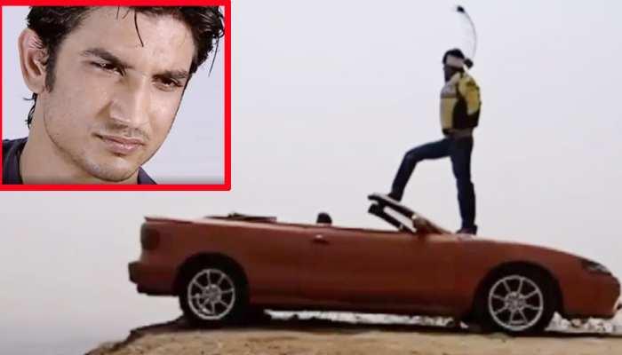ये था Sushant Singh Rajput का पहला टीवी शॉट, सामने आया एक्टर का Unseen Video
