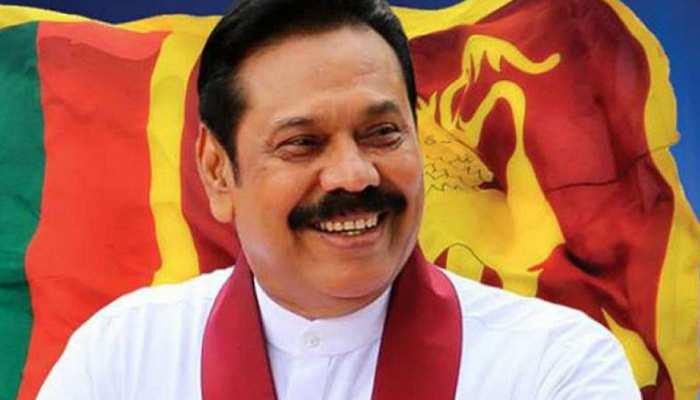 श्रीलंका चुनाव में महिंदा राजपक्षे की बड़ी जीत, इस सप्ताहांत हो सकता है शपथ ग्रहण